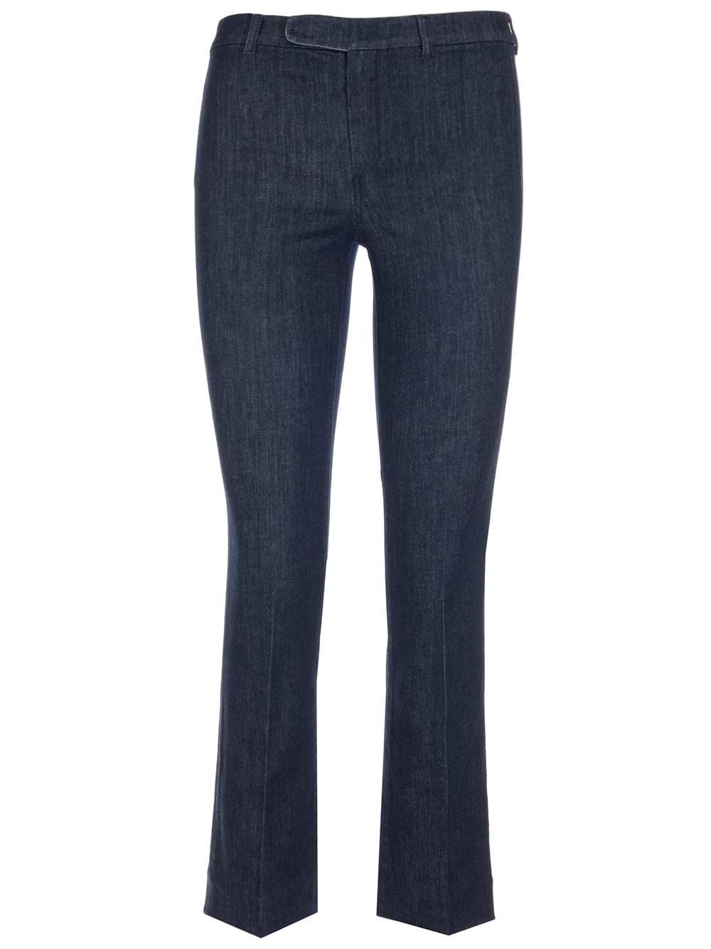 'S MAX MARA Stretch Jeans