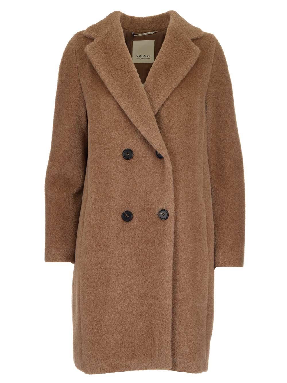 """'S MAX MARA """"Locri"""" Teddy Coat"""
